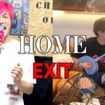 【歌ってみた】「HOME」-B'z covered by EXIT