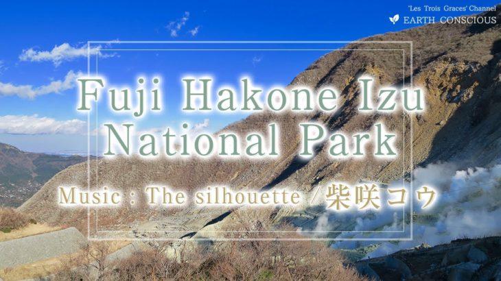 富士箱根伊豆国立公園 – OSUSOWAKE IN JAPAN -【Sharing Trip #2】