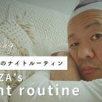 【神回】fuliving.〜フリーザのナイトルーティン〜