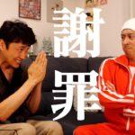 児嶋、カジサックにあの件について謝罪してきた。。