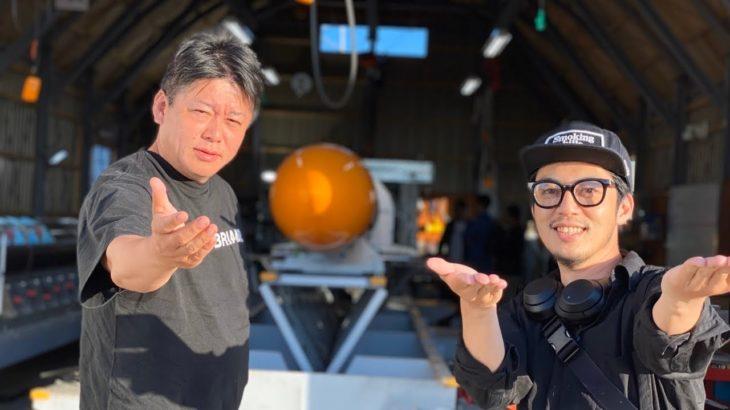 『面白い未来を迎えにいく』@西野亮廣エンタメ研究所
