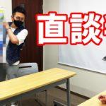 串カツ田中新メニュー!?真鯛アンバサダーの宮迫が新提案!!