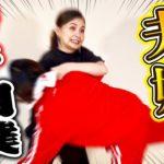 【神回】ヨメサックと相撲対決!