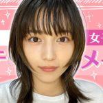 """川口春奈の王道""""モテメイク""""完全版!【メイクポイント50】"""