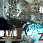 バイオハザード7 End of Zoe #04【新必殺「チャージしてパンチ」の威力が凄すぎる件】