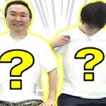【期間限定販売】かまいたちがMFC STOREさんとコラボしてTシャツを作りました!