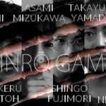 NGTV ×TAKERU | GAME Vol. 4.5 – WEREWOLF/人狼