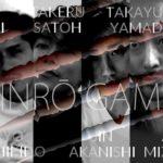 NGTV ×TAKERU | GAME Vol. 5.5 – WEREWOLF/人狼