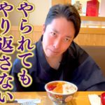 【築地グルメ】半沢さん…やられてもやり返すな仏教だ&中田の子育て論