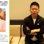 岡村隆史にラジオでいじられた件についてお話しさせて頂きます