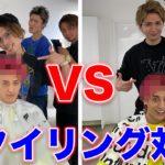 【髪回】カリスマ美容師三科vsりんたろー!兼近の頭でヘアスタイリング対決!