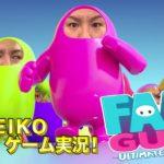 【#1】EIKOがFALL GUYSを生配信!【ゲーム実況】