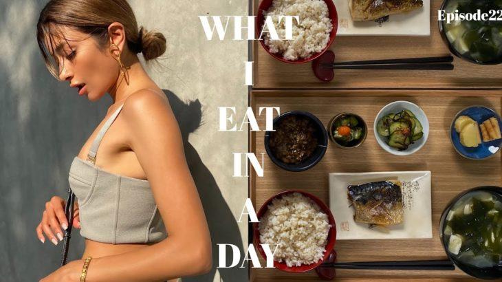 ローラの1日のお食事🍙in LA【WHAT I EAT IN A DAY】