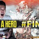 バイオハザード7 NOT A HERO #FINAL【ついにルーカスとの因縁にケリをつけ、バイオを完全に終わらせます】