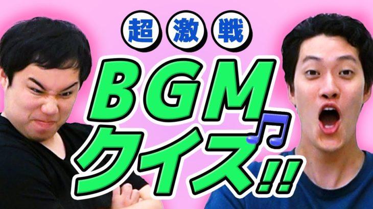 【BGMクイズ】映画タイトルを言われて主題歌を歌え!!【霜降り明星】