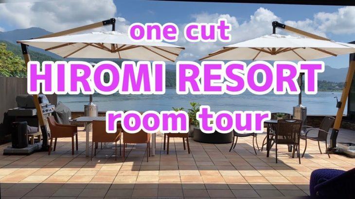 HIROMI RESORT room tour