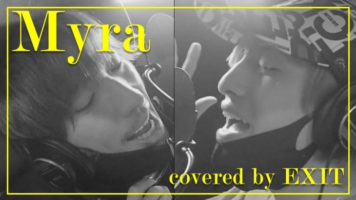 【歌ってみた】「Myra」-Tani Yuuki  covered by EXIT