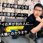 【質問コーナー】NGなしで宮迫博之が質問に答えます in Twitter
