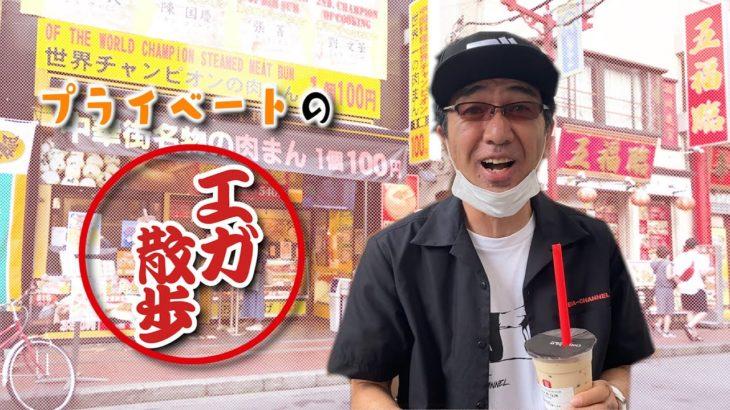 【エガ散歩】横浜中華街とバンクシー展に遊びに行きました/Yokohama Chinatown & BANKSY Exhibition