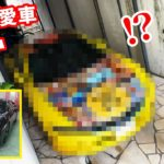 【ドッキリ】宮迫の愛車を勝手に激ヤバ宣伝カーに改造してみました