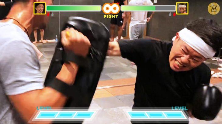 路上のカリスマ宮迫博之、ボクシングを始めたら天才だったことが判明したようです