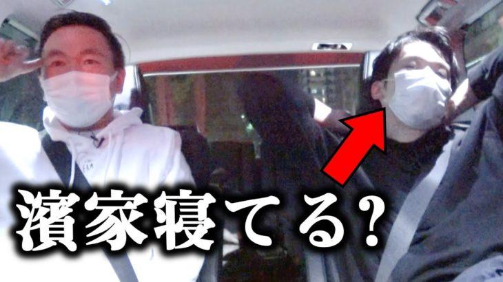 【放送カットの怖い裏話】かまいたちの10/11移動ルーティン〜札幌→新千歳〜