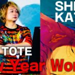 "ARKTOTE_#004 ""New Year Woman"" 【SHINGO KATORI】"