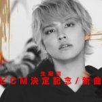 【生配信】テレビCMが公開するので、新曲披露含めて何曲か歌うよ!【コメントも読むよ】