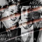 NGTV×TAKERU | GAME Vol. 6.5 – WEREWOLF/人狼