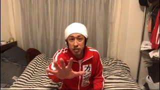 【ゲリラ生配信】この動画はすぐ見て下さい!〜皆様へお知らせ〜