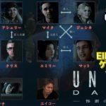 【#1】EIKOがUntil Dawn -惨劇の山荘-を生配信!【ゲーム実況】