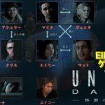 【#2】EIKOがUntil Dawn -惨劇の山荘-を生配信!【ゲーム実況】