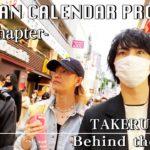 NO PLAN CALENDAR PROJECT -Last Chapter-