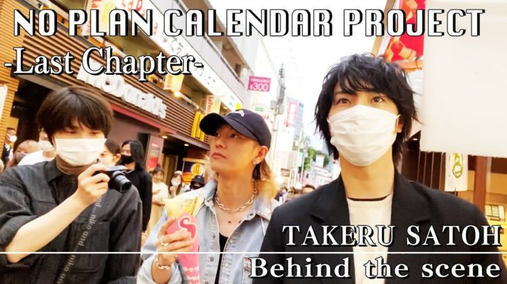 NO PLAN CALENDAR PROJECT -Last Chapter-