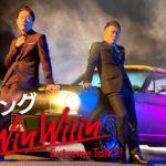 【メイキング of Win Win Wiiin】収録当日の舞台裏とオープニング撮影メイキング