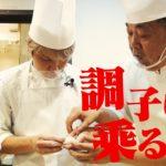 【悲報】はじめての本格中華料理を習いにきたら、想像の何倍も厳しい。。