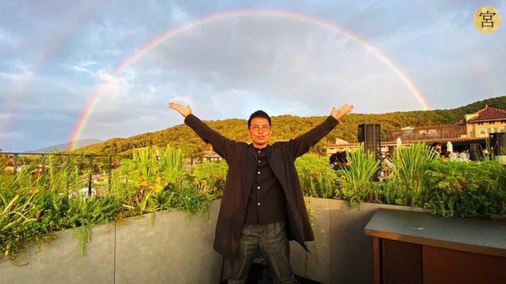 京都で奇跡の虹が出現!神からのお告げ!