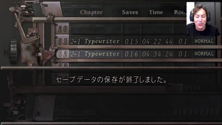 【#2】EIKOがバイオハザード4を生配信!【ゲーム実況】