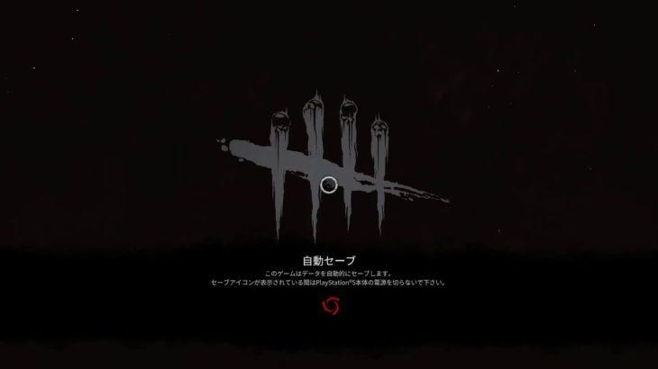 【#51】EIKOが品川さんとデッドバイデイライトを生配信!【ゲーム実況】