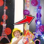 香取慎吾のAR作品で東京タワーが大変身!?【香取慎吾】