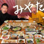 【大食い】MAX鈴木なら「宮たこ全メニュー」食べ切れるか?