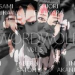 NGTV×TAKERU | GAME Vol.5 -WORDWOLF /ワードウルフ