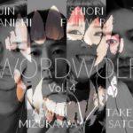 NGTV×TAKERU  WORDWOLF/ワードウルフ Vol.4