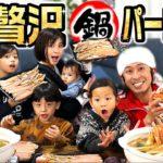 【ズワイガニ6kg】家族で贅沢カニ鍋パーティー