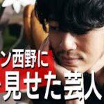【ガンブレ】最恐機体に絶叫!フレンドバトルでゴー☆ジャス&なおすけが公式に本気の挑戦!