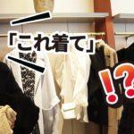 【ドッキリ】佐藤健が渋谷パルコに突撃してみた結果…