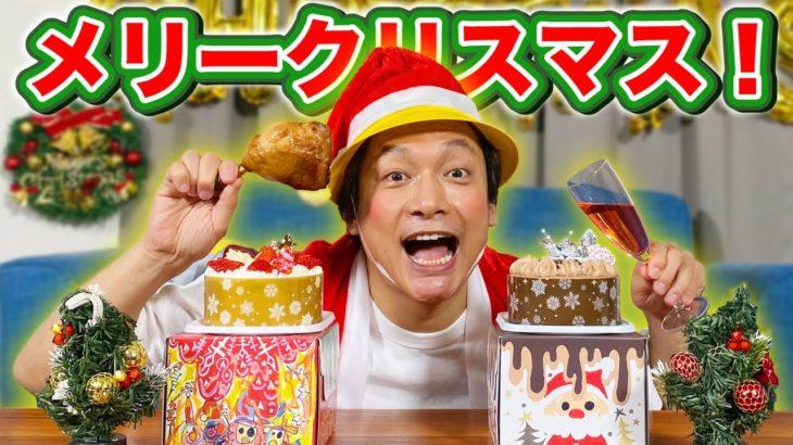 プレゼントもあるよ!メリークリスマス!しんごちんと一緒にクリスマスを過ごそう!【香取慎吾】