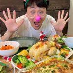 児嶋がクリスマスに奥さんの手料理をたくさん食べる平和な動画
