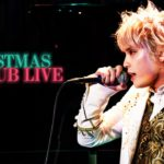 クリスマスライブの舞台裏に密着!