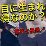 生放送!第12回デブ専用ガクザップ